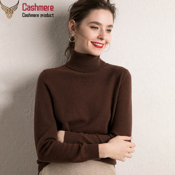 Turtleneck cashmere sweater women autumn winter pullover warm sweater Korean Slim knitted shirt black white red sweater women sweater women autumn and cardigan women winter v neck knitted long sleeved slim fitting tight warm shirt pullover turtleneck