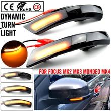 2 قطعة تتدفق الجانب الجناح الرؤية الخلفية مرآة المؤشر الوامض لفورد التركيز 2 3 Mk2 Mk3 مونديو Mk4 LED ديناميكية بدوره إشارة ضوء