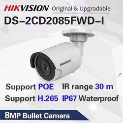 Hikvision 4K Network Bullet 8MP IP Camera DS-2CD2085FWD-I 3D DNR Security cctv Camera
