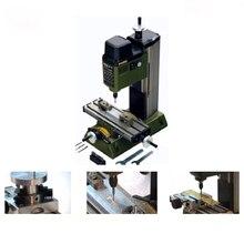 220 В 100 Вт мини фрезерный станок MF70 Настольный бурильщик мини деревообрабатывающий токарный станок лабораторная обработка оптического инструмента