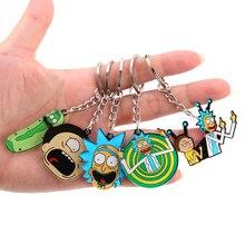 Рик и Морти брелок для женщин и мужчин милый брелок для ключей аниме мультфильм дети брелок подарок Porte Clef