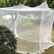 220*200*200cm Outdoor Camping Mosquito Net Tent Large Travel Camping Repellent Tent Hanging Bed Fishing Hiking with Storage Bag