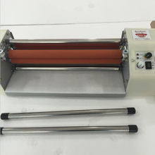 12th 8350T Four Rollers Laminator, High-end Speed Regulation Laminating Machine Thermal A3+