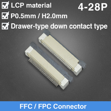 50pcs lot xh2 54 male right angle material connector leads pin header 2 54mm xh aw 2p 3p 4p 5p 6p 7p 8p 9p 10p 11p 12p 13p 14p FPC FFC 0.5mm Pitch Drawer Type Ribbon Flat Connector Down Contact 4P 5P 6P 7P 8P 9P 10P 12P 13P 16P 18P 22P 24P 25P 26P 28P