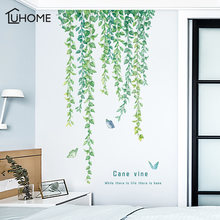 Природные зеленые листья стикер стены из винограда Винил diy