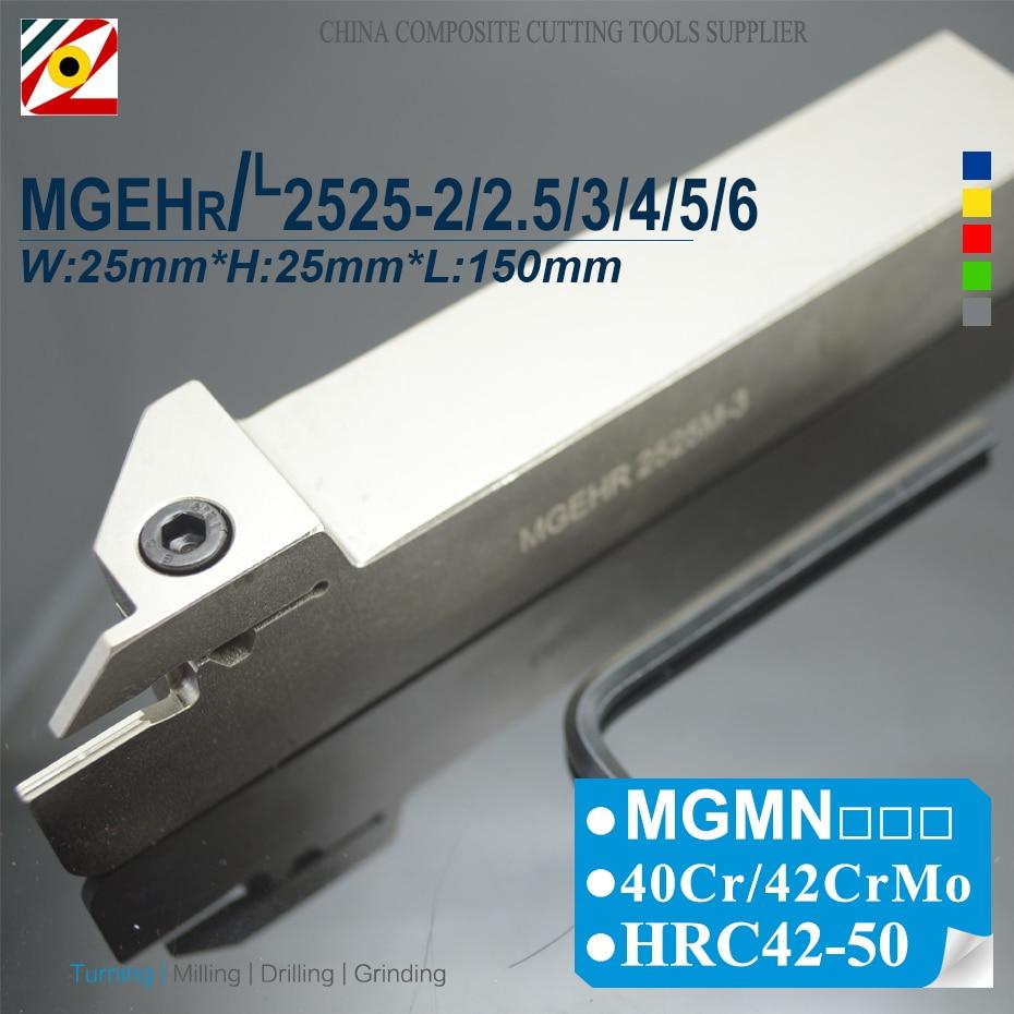 MGEHR2525-4 Lathe Turning Tool 10pcs inserts MGMN400-M NC3020