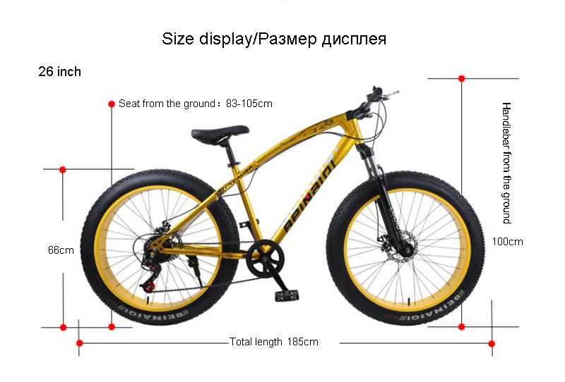 H3c5b9598097844c29098b4f9db553d7ad 26inch Mountain Bike 4.0 Extra Large Tire Variable speed Snow bicycle Shock-absorbing Beach Bike Big Tire 7-speed Mountain Bike