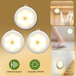 Luz de armario de 6 Sensor de movimiento LED, 1/3/6 Uds., diámetro de 80mm, Detector inalámbrico con luz, luz de encendido/apagado automático, protector de ojos, lámpara de armario