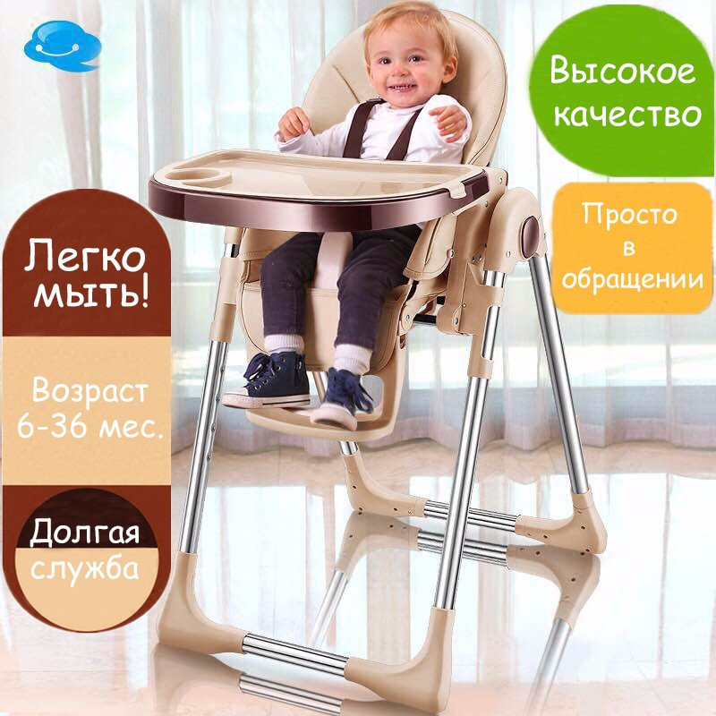 Authentic Portable Baby Seat Baby Dinner Table Multifunction Adjustable Folding High Chairs For Children Mother Assistant