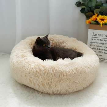 Fluffy Calming Dog Bed Long Plush Donut Pet Bed Hondenmand Round Orthopedic Lounger Sleeping Bag Kennel Cat Puppy Sofa Bed House 5