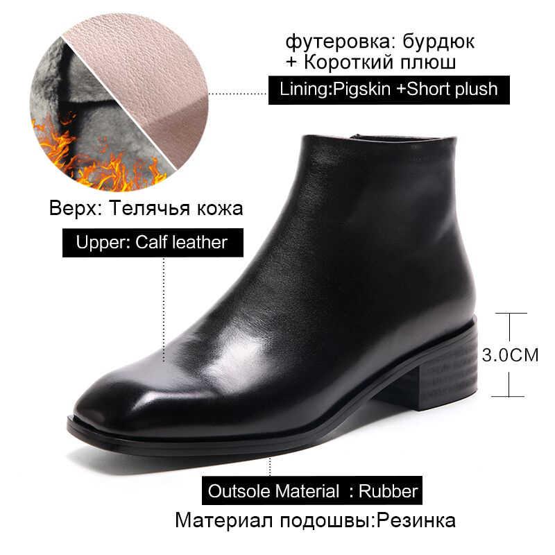 Donna-in yumuşak deri kadın çizmeler siyah kare Med topuklar kadın kış ayakkabı fermuar Casual kadın yarım çizmeler kısa peluş