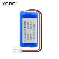 Batterie haute capacité 3000mAh 14.8V 18650 (4 pièces 18650 batterie au Lithium) Batteries de remplacement avec connecteur 5557 2Pin