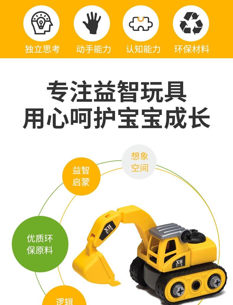 玩具车1_02