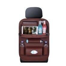 Многофункциональная настольная сумка для хранения автомобиля, сумка для хранения мобильного телефона, кожаная сумка для автомобиля, поднос, сумка для хранения