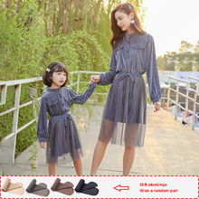 купить 2019Cute mother and daughter clothes family matching clothes Full t-shirt mom and daughter dress kids dresses for girls Sets недорого