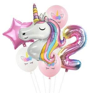 7 шт./лот, вечерние шары с радужным единорогом, украшение в виде единорога на день рождения, Детские вечерние шары для дня рождения, декор для детского душа, Globos