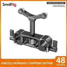 Универсальный держатель объектива SmallRig 15 мм LWS для Dslr камеры y-образный держатель объектива с 15 мм стержневым креплением для крепления-2727