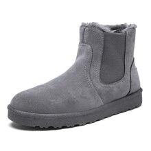YeddaMavis Gray Boots Fashion Men Winter Shoes Solid Color Snow Plush Inside Bottom Keep Warm Waterproof Size 39-44