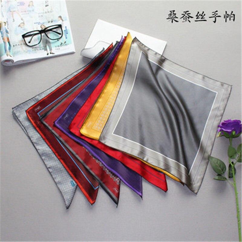 Silk-like Pocket Square For Men Women Floral Print Suits Hanky Mens Handkerchiefs Suit Square Handkerchief Towels Scarves