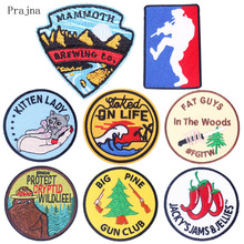 Prajna Camping /Mountain Patch Embroidered Patches For Clothing Iron On Clothes Sewing DIY Sticker Accessories