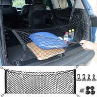 110x50CM Auto Stamm Hinten Lagerung Fracht Gepäck Nylon Elastische Net Halter Mit 4 Kunststoff Haken Tasche Für auto Van Pickup SUV MPV