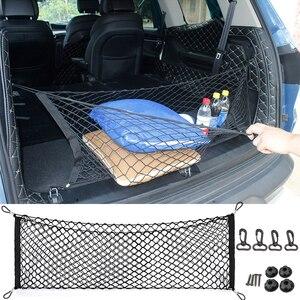 110x50CM Car Trunk Rear Storag