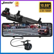 Jansite 10.88 인치 IPS 터치 스크린 대시 캠 2.5K + 1080P 자동차 DVR 카메라 레코더 후면보기 미러 GPS 등록 기관 주차 모니터