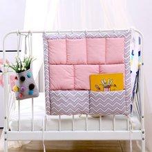 Хлопковый держатель для детской кроватки органайзер постельные