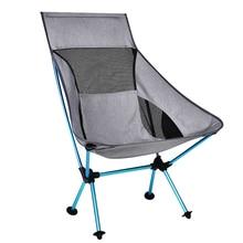 Переносное кресло с серой луной, Кемпинговый стул для рыбалки, складной Расширенный туристический стул с карманом, сверхлегкая офисная мебель для дома