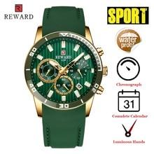 Награда зеленый силиконовые часы мужчины люксовый бренд хронограф Мужские спортивные часы Кожаный ремешок Кварцевые наручные часы Relogio мужской
