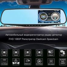 v9 vehicle radar detector english russian 360 degree car trucker speed sensor voice alert warning 16 band led display Russian data car cameras mirror 1080P 4.3 Inch Car DVR Electronic dog speed Russian voice warning Vehicle cam Video Recorder