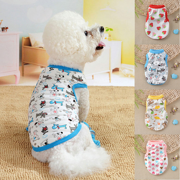 Multicolor Summer Dog Vest Cartoon Animal Strawberry Heart Printed Sleeveless Dog Clothes For Dog Shirt Cat T-shirt Pet Supplies image