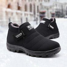 Puimentiua Plush Men Shoes Winter Snow Boots Warm Fur Inside Casual Ankle Boots Men Slip-on Loafer Bottom Cotton Shoes(China)