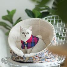 Кошка Кровать дом мультфильм печать щенок котенок спальный мешок