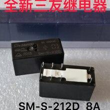 Реле 12V 8 футов 8A 250V HF115F 012-2ZS4 SM-S-212D