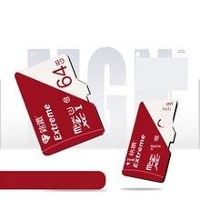 Ming Diamond высокоскоростной Видеорегистратор карта памяти 64G монитор TF карта 32G мобильный телефон SD карта