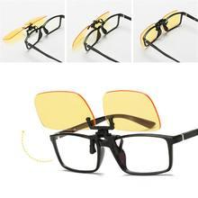1 sztuk klip na niebieski filtr światła okulary blokujące komputer biurowy okulary blokujące niebieskie światło klip na okulary UV odciążenie dla kobiet mężczyzn