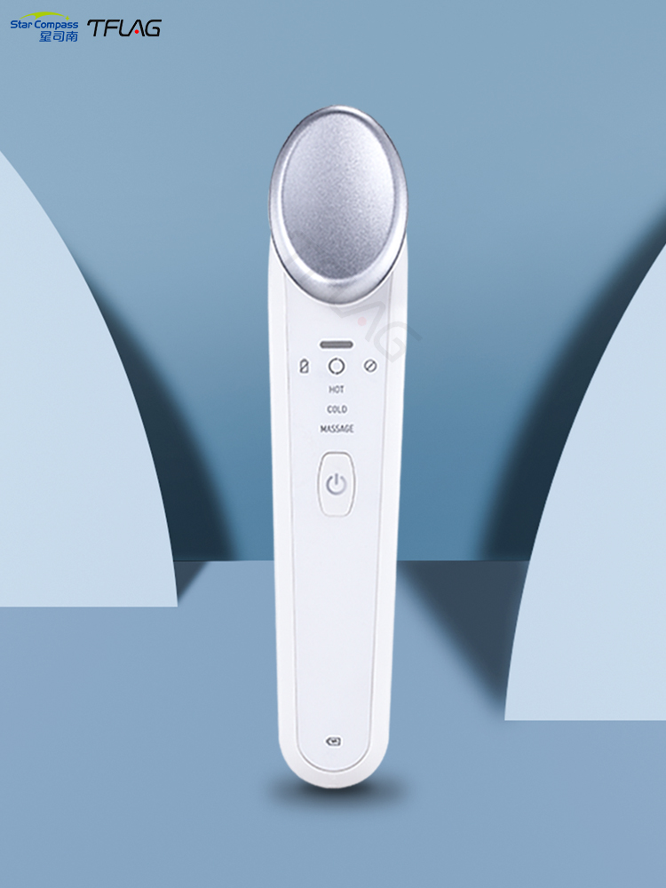 Xiaomi Multi-effect Eye Massager Beauty Eye Apparatus Hot& Cold Massager Vibration Hot Compress Eye Bags & Dark Circles Massager