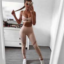 GXQIL 2020 Gym Clothing Fitness Suit Women Mesh Yoga Set Woman Sportswear Dry Fit Workout Clothes Femme Outfit Green Pink new