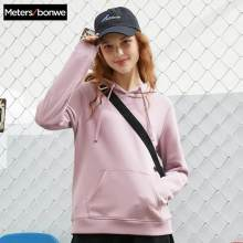 Metersbonwe Hoodies Neue Herbst Winter Weibliche Sweatshirts Lila Wilden Kleidung Korean Flut Lose Bf Pullover(China)