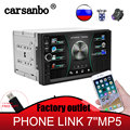 Carsanbo 2 Din 7 Zoll Auto Radio Touch Screen Stereo Multimedia Player MP5 Spiegel Link Android/IOS Bluetooth FM SD USB AUX Eingang