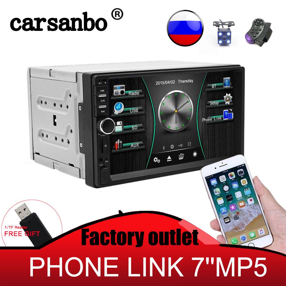 Carsanbo 2 Din 7 pouces autoradio écran tactile lecteur multimédia stéréo MP5 lien miroir Android/IOS Bluetooth FM SD USB entrée AUX