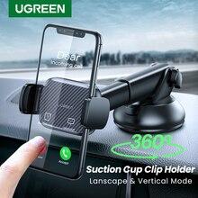 Ugreen טלפון במכונית אין מגנטי Vent הר מחזיק במכונית תמיכה עבור iPhone 11 פרו יניקה כוס תמיכה מחזיק
