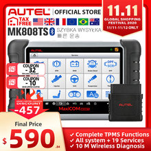 Autel maxicom MK808TS OBD2 bluetoothスキャナー車診断ツールobd 2コードリーダープログラミングtpmsセンサーpk DS808 MK808 TS608