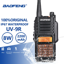 Buy Baofeng UV-9R 8W High Power IP67 PTT Waterproof Walkie Talkie 10 Km UV 9R Woki Toki Two Way Radio Ham CB Radio Communicador UV9R directly from merchant!