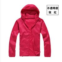 Men&Women TS50 Quick Dry Skin Jackets Waterproof Anti UV Coats Outdoor Sports Clothing Camping Hiking Male&Female rain jacket