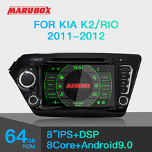 Marubox KD8044 64GB Mobil Multimedia Player untuk KIA RIO K2 2011 2012, GPS Navi, DSP, 2din Dvd Mobil Radio Android 9.0 Head Unit(China)