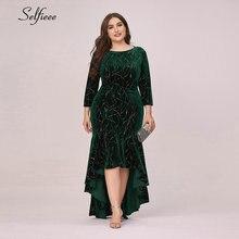 Размера плюс темно зеленое женское платье Русалка с О образным
