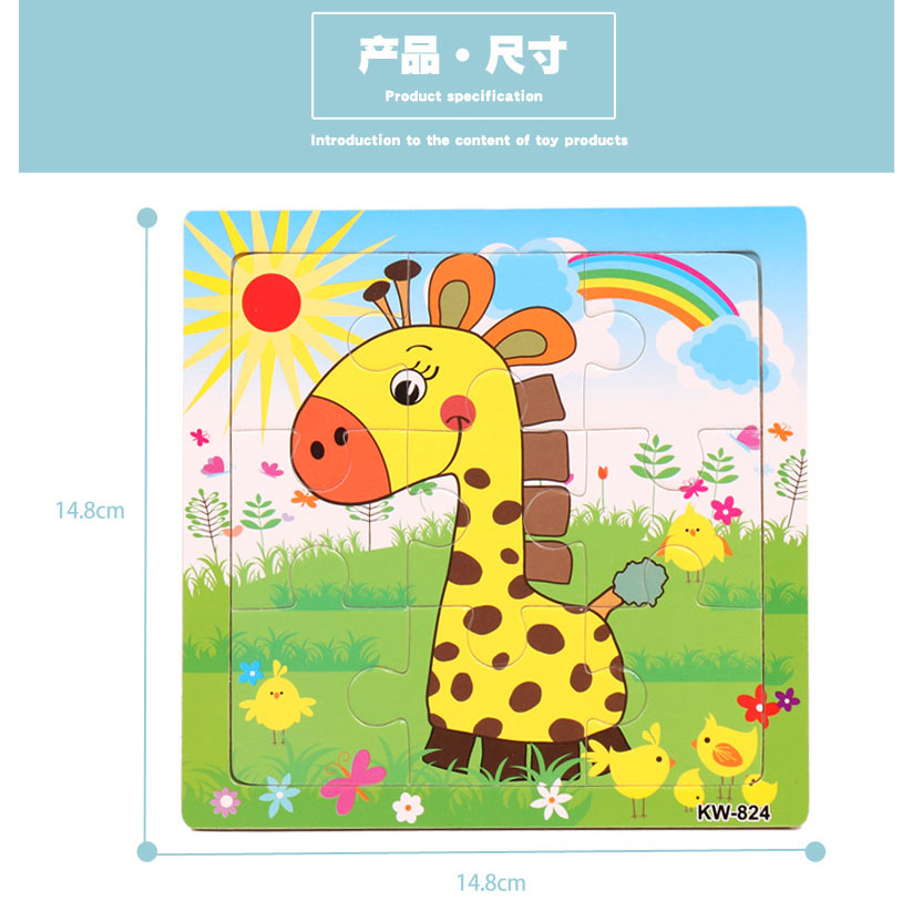Sale 9 Pieces of Wooden Puzzle Cognition Animals and Vehicles Jigsaw Kindergarten Children Educational Toys Baby Wood Toy Gifts 4