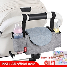 Get more info on the INSULAR Baby Stroller Organizer Bottle Cup Holder Diaper Bags Maternity Nappy Bag Accessories for Portable Baby Carriage